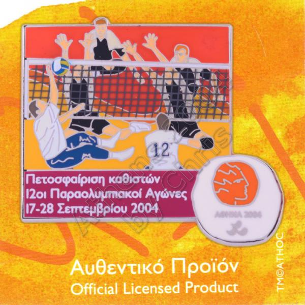 04-194-001-sitting-volleyball-paralympic-sport-athens-2004-pin