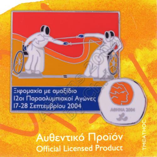 04-194-002-wheelchair-fencing-paralympic-sport-athens-2004-pin