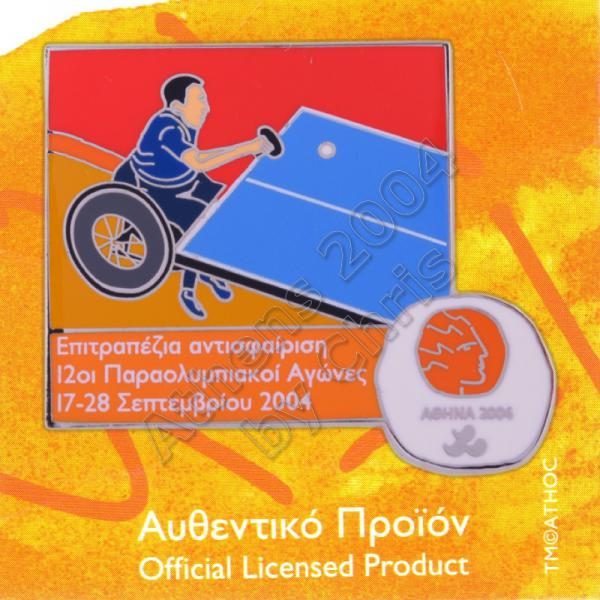 04-194-003-table-tennis-paralympic-sport-athens-2004-pin