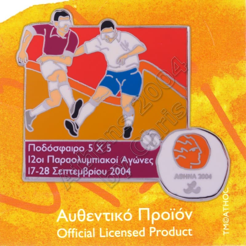 04-194-005-football-5-a-side-back-side
