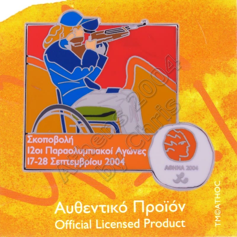 04-194-006-shooting-paralympic-sport-athens-2004-pin