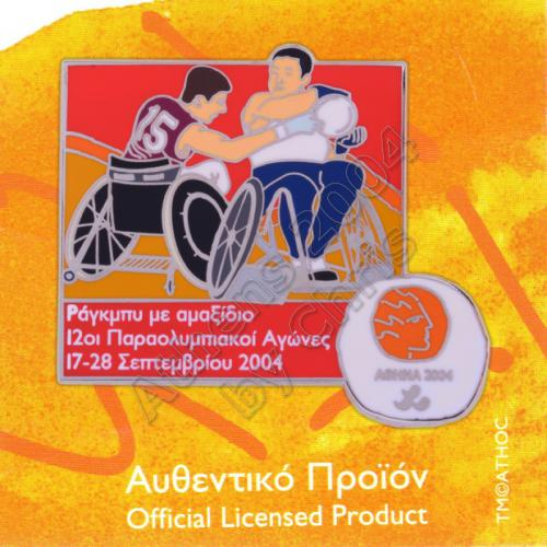 04-194-007-wheelchair-rugby-paralympic-sport-athens-2004-pin