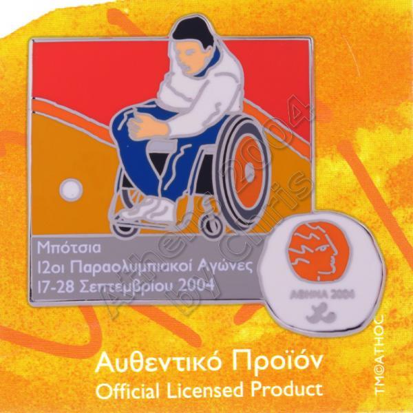 04-194-008-boccia-paralympic-sport-athens-2004-pin