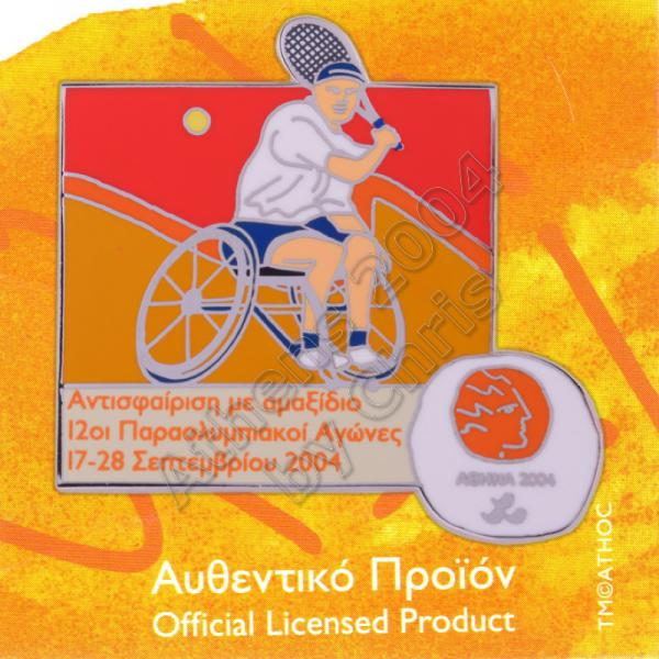 04-194-009-wheelchair-tennis-paralympic-sport-athens-2004-pin