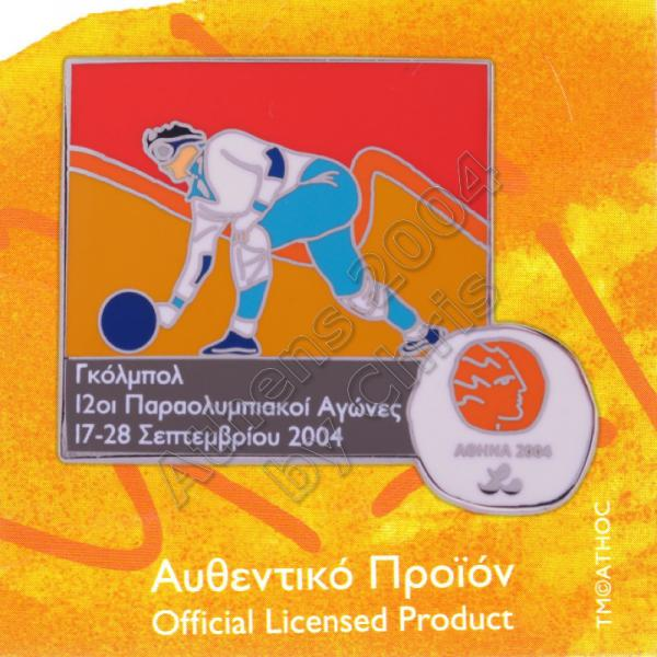 04-194-010-goalball-paralympic-sport-athens-2004-pin