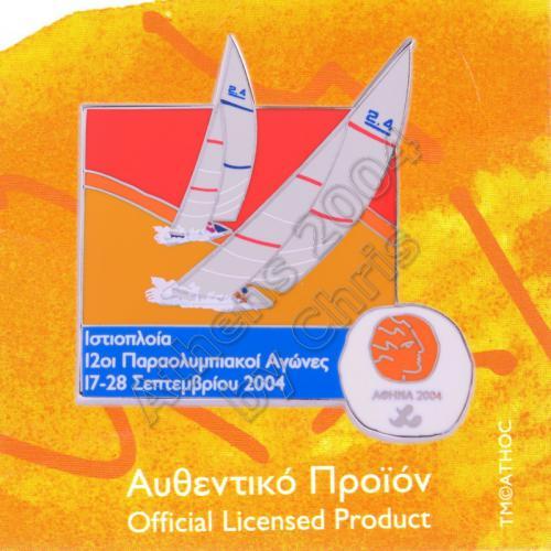 04-194-011sailing-paralympic-sport-athens-2004-pin