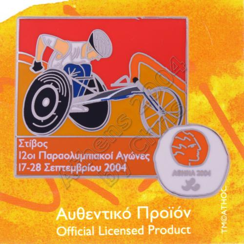 04-194-012-athletics-paralympic-sport-athens-2004-pin