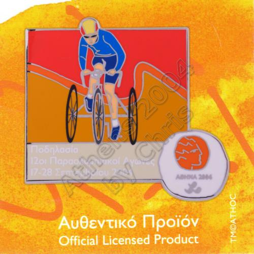 04-194-014-road-cycling-paralympic-sport-athens-2004-pin