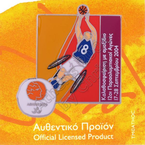 04-194-015-wheelchair-basketball-paralympic-sport-athens-2004-pin