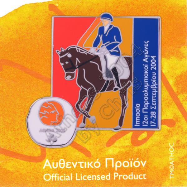 04-194-016-equestrian-paralympic-sport-athens-2004-pin