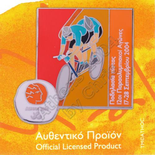 04-194-017-track-cycling-paralympic-sport-athens-2004-pin