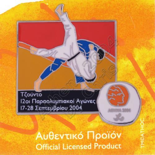 04-194-018-judo-paralympic-sport-athens-2004-pin