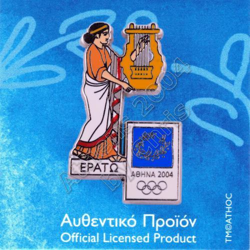 PN0710001 Erato Muse Greek Mythology Athens 2004 Olympic Pin