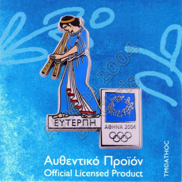 PN0710002 Euterpe Muse Greek Mythology Athens 2004 Olympic Pin