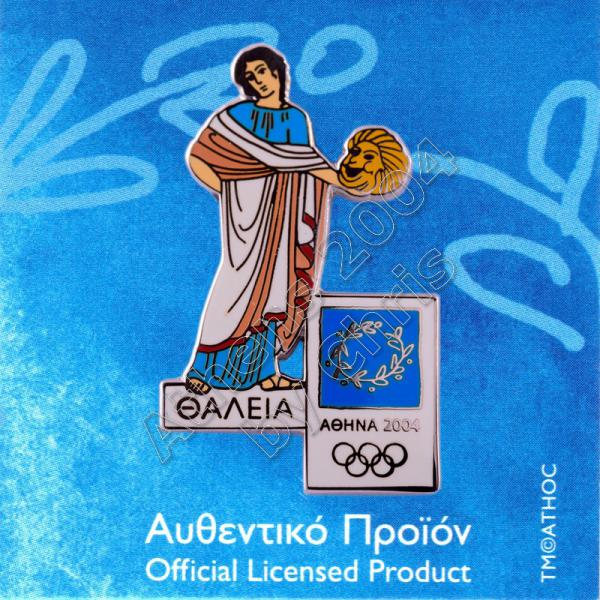 PN0710003 Thalia Muse Greek Mythology Athens 2004 Olympic Pin