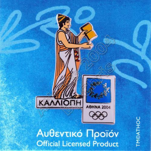 PN0710004 Calliope Muse Greek Mythology Athens 2004 Olympic Pin