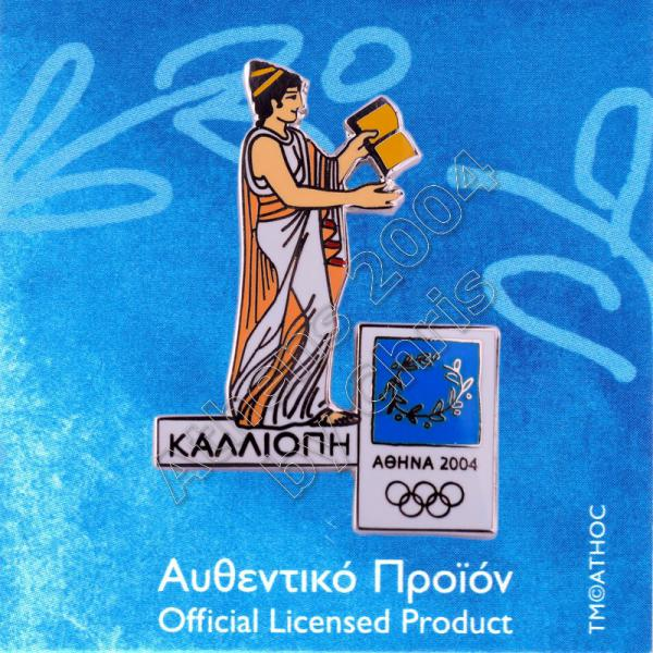 PN0710004 Calliope Muse Greek Mythology Athens 2004 Olympic Pin