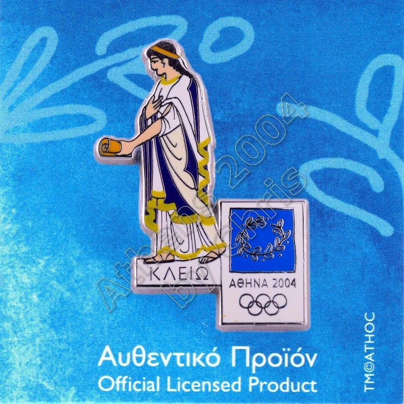 PN0710005 Clio Muse Greek Mythology Athens 2004 Olympic Pin