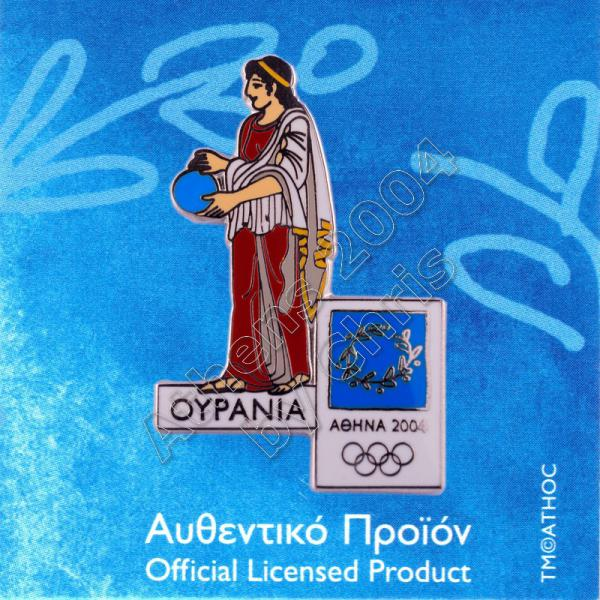PN0710007 Urania Muse Greek Mythology Athens 2004 Olympic Pin