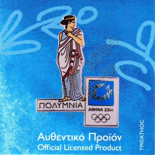 PN0710008 Polyhymnia Muse Greek Mythology Athens 2004 Olympic Pin