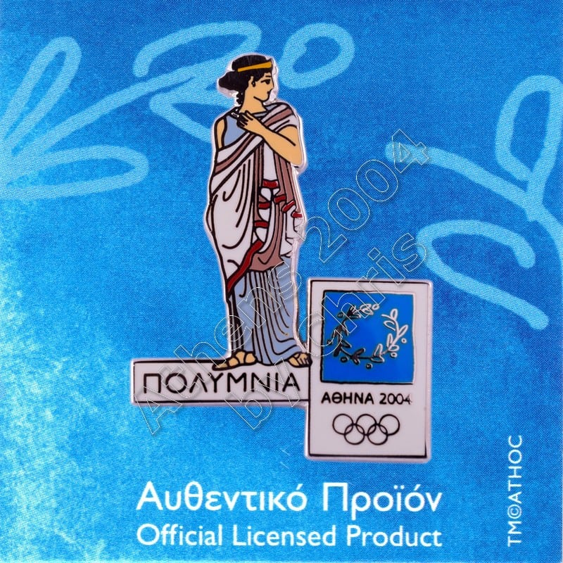 PN0710008 Polyhymnia Muse Greek Mythology Athens 2004 Olympic Pin