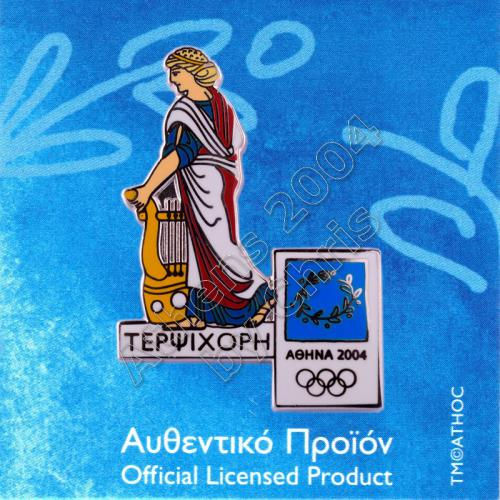PN0710009 Terpsichore Muse Greek Mythology Athens 2004 Olympic Pin