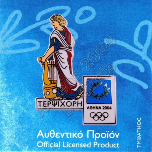 PN0710009 Terpsichore Muse Greek Mythology Athens 2004 Olympic Pin