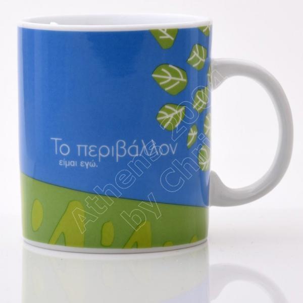 environment-mug-porselain-athens-2004-olympic-games-1