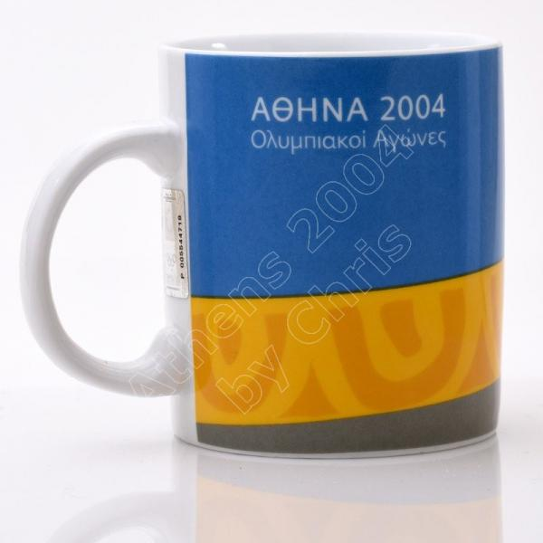 table-tennis-mug-porselain-athens-2004-olympic-games-2