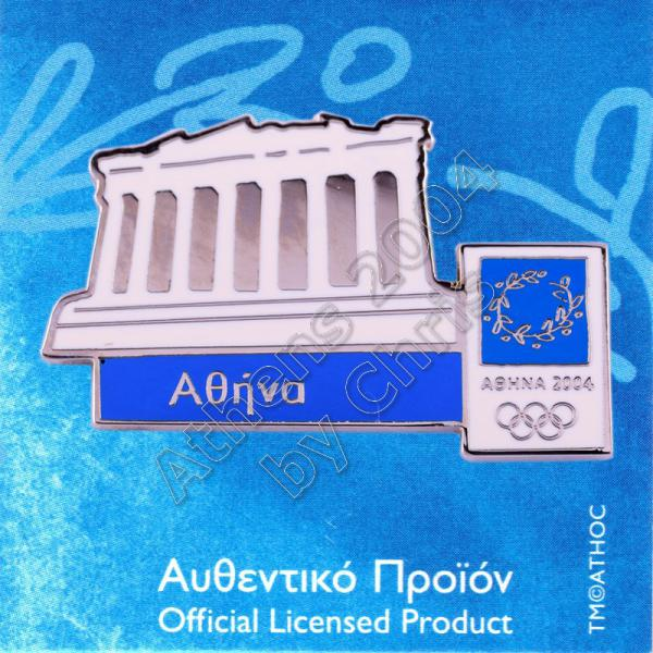 02-004-009-athens-olympic-city-athens-2004-olympic-pin