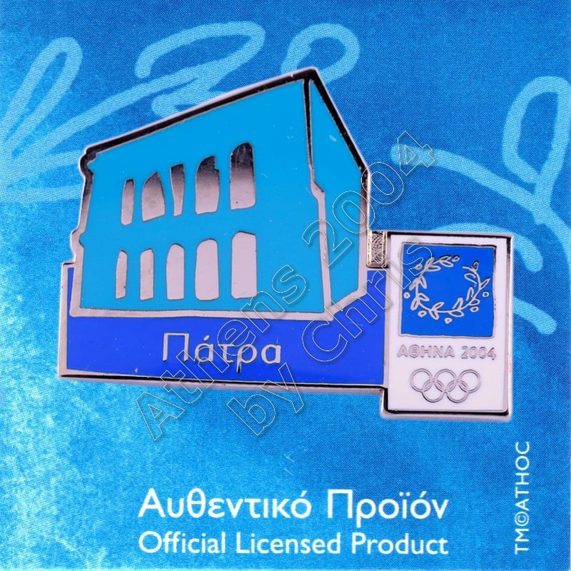 02-004-010-patra-olympic-city-athens-2004-olympic-pin