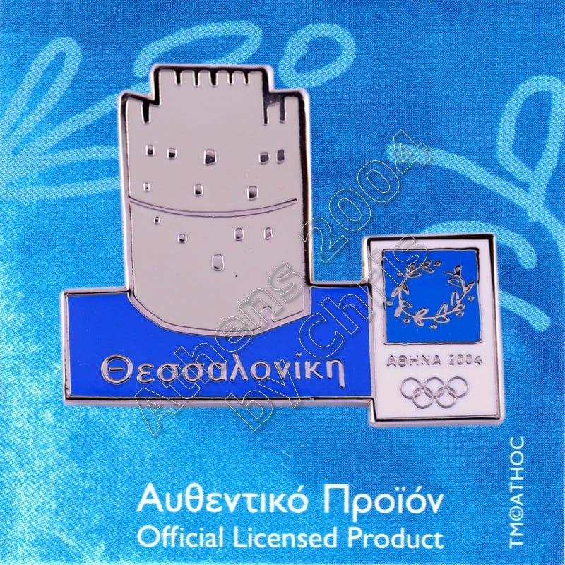 02-004-011-thessaloniki-olympic-city-athens-2004-olympic-pin