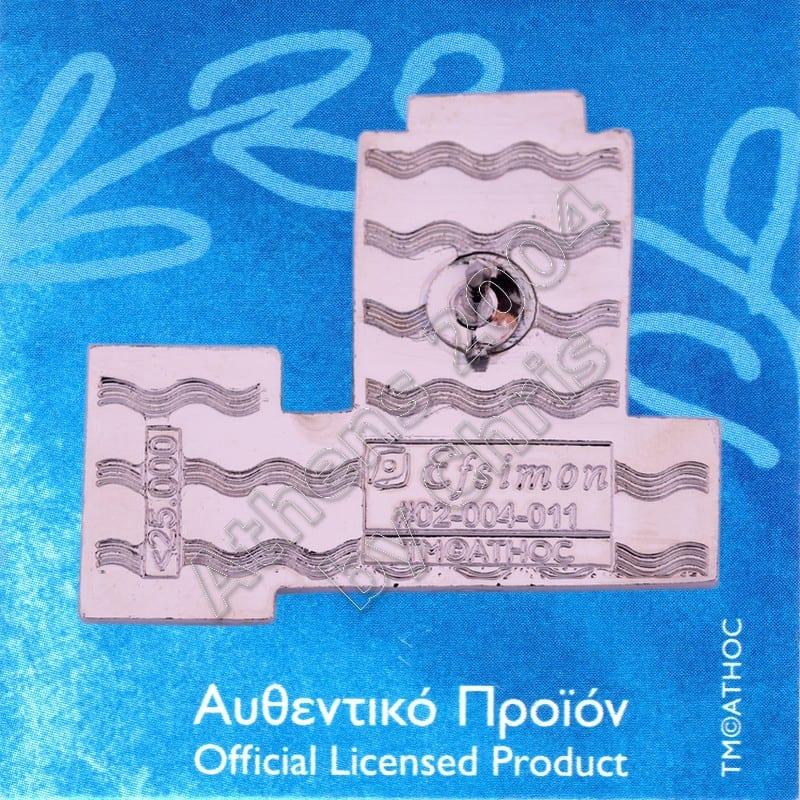 02-004-011-thessaloniki-olylmpic-city-back-side