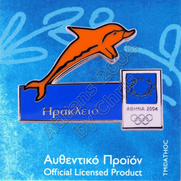 02-004-012-heraklion-olympic-city-athens-2004-olympic-pin