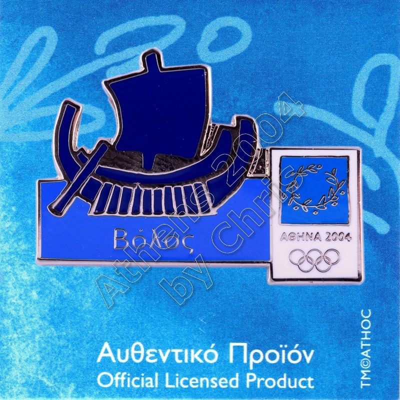 02-004-013-volos-olympic-city-athens-2004-olympic-pin