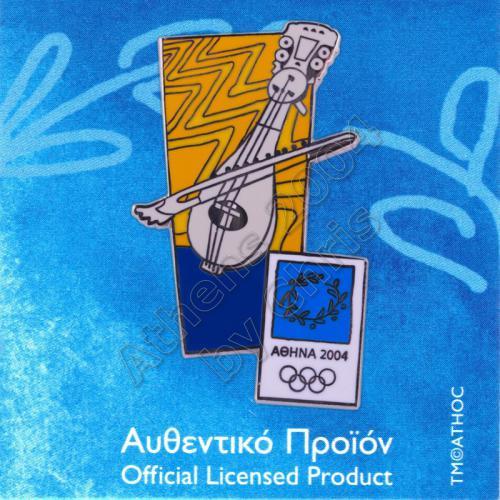 03-013-001-cretan-lyra-musical-instrument-athens-2004-olympic-pin