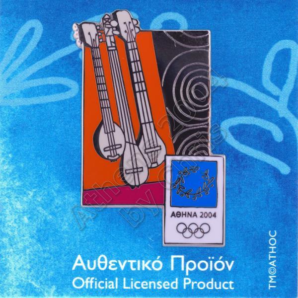 03-013-003-baglamadakia-musical-instruments-athens-2004-olympic-pin