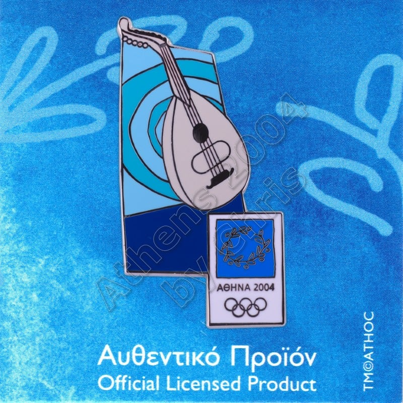 03-013-004-oud-musical-instrument-athens-2004-olympic-pin