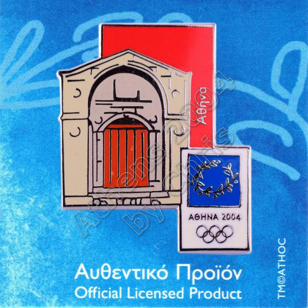 03-035-001-athens-traditional-door-athens-2004-olympic-pin