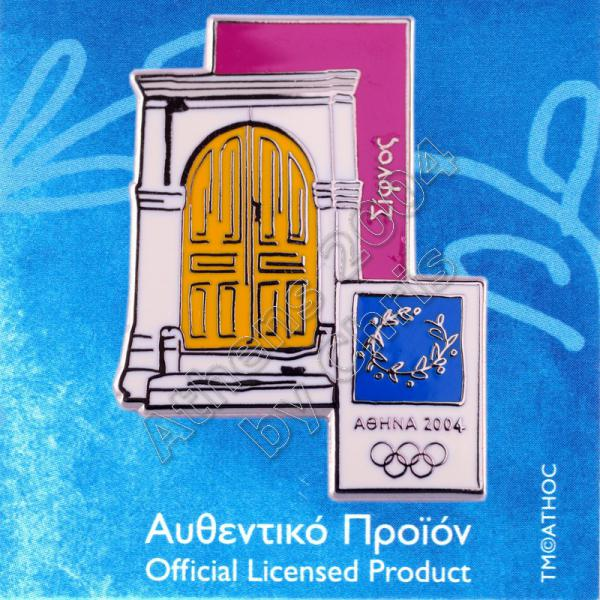 03-035-002-sifnos-traditional-door-athens-2004-olympic-pin