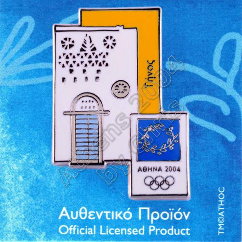 03-035-003-tinos-traditional-door-athens-2004-olympic-pin