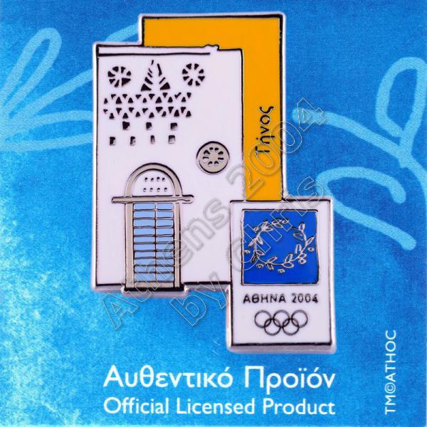 03-035-003-tinos-traditional-door-athens-2004-olympic-pin