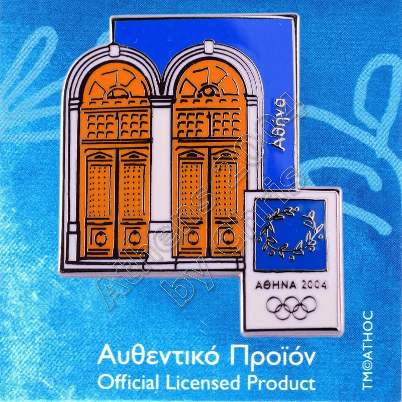 03-035-004-athens-traditional-door-athens-2004-olympic-pin