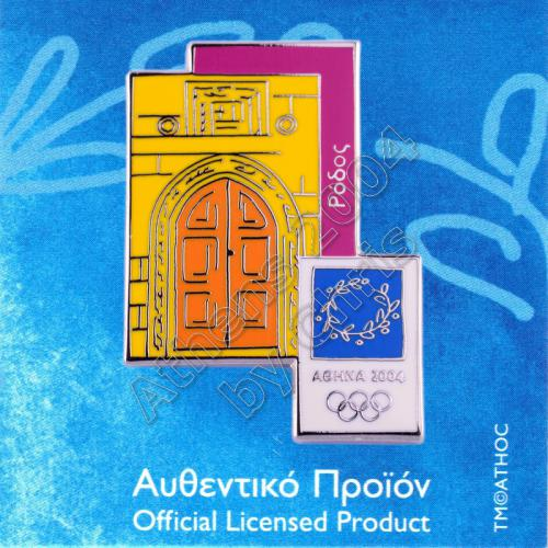 03-035-005-rhodes-traditional-door-athens-2004-olympic-pin