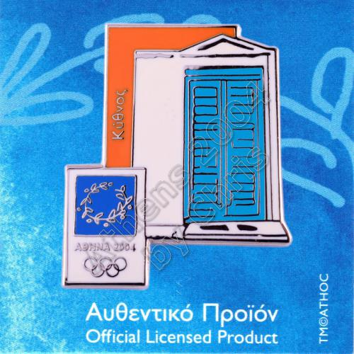 03-035-006-kythnos-traditional-door-athens-2004-olympic-pin