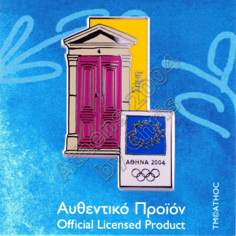 03-035-007-symi-traditional-door-athens-2004-olympic-pin
