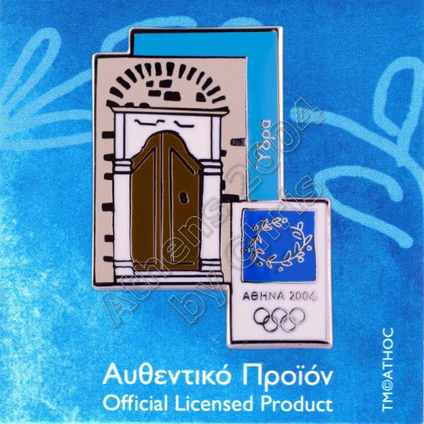 03-035-008-hydra-traditional-door-athens-2004-olympic-pin