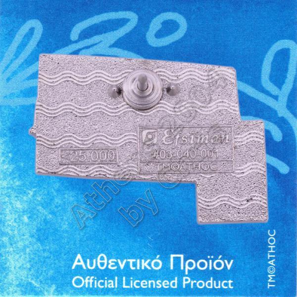 03-040-001-marathon-athens-2004-back-side