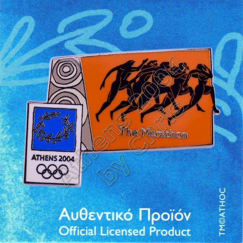 03-040-001-marathon-athens-2004-olympic-games