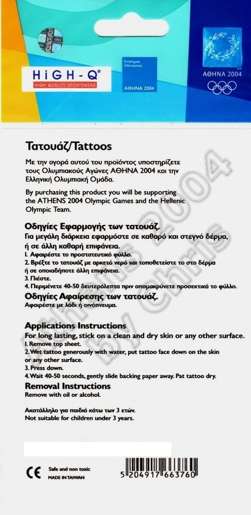 mascot-tattoos-back-side-athens-2004-olympic-games
